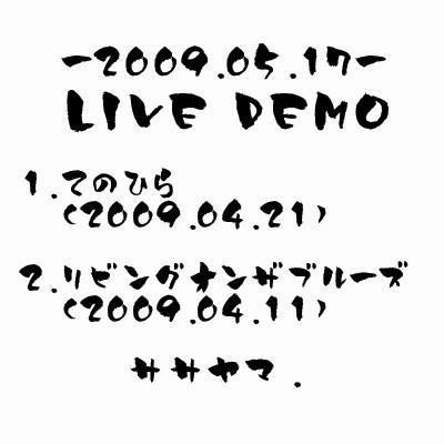 -2009.05.17-LIVE DEMO