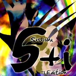 5+1 *-1Edition