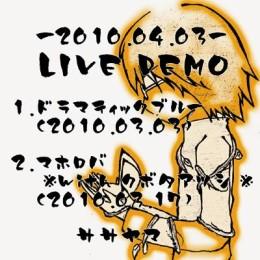 -2010.04.03-LIVE DEMO